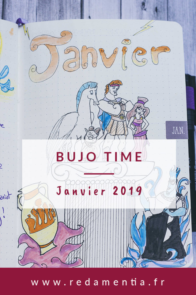 Pinterest Bullet Journal Disney Janvier 2019 : Hercule